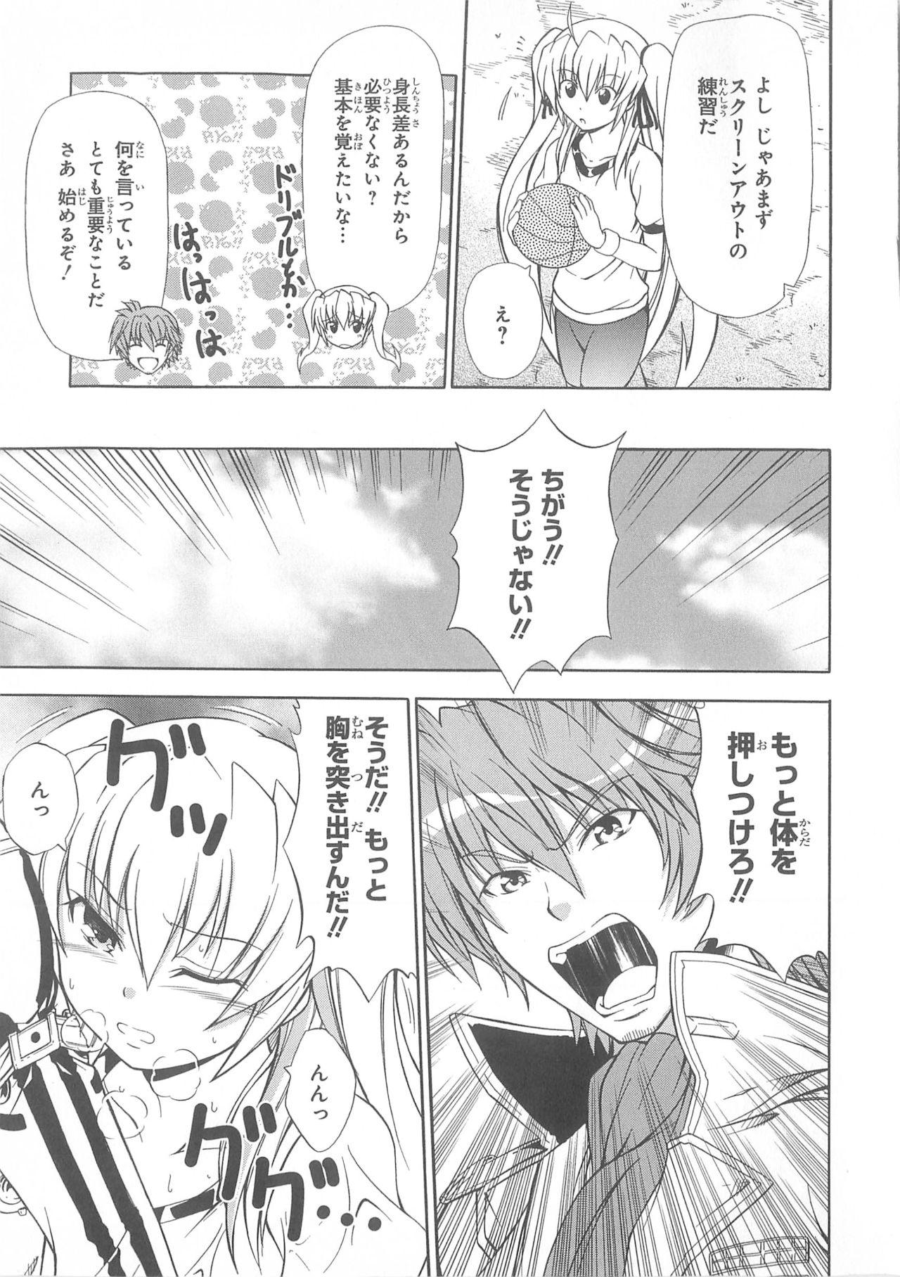 Daiteikoku comic Anthology vol.2 37