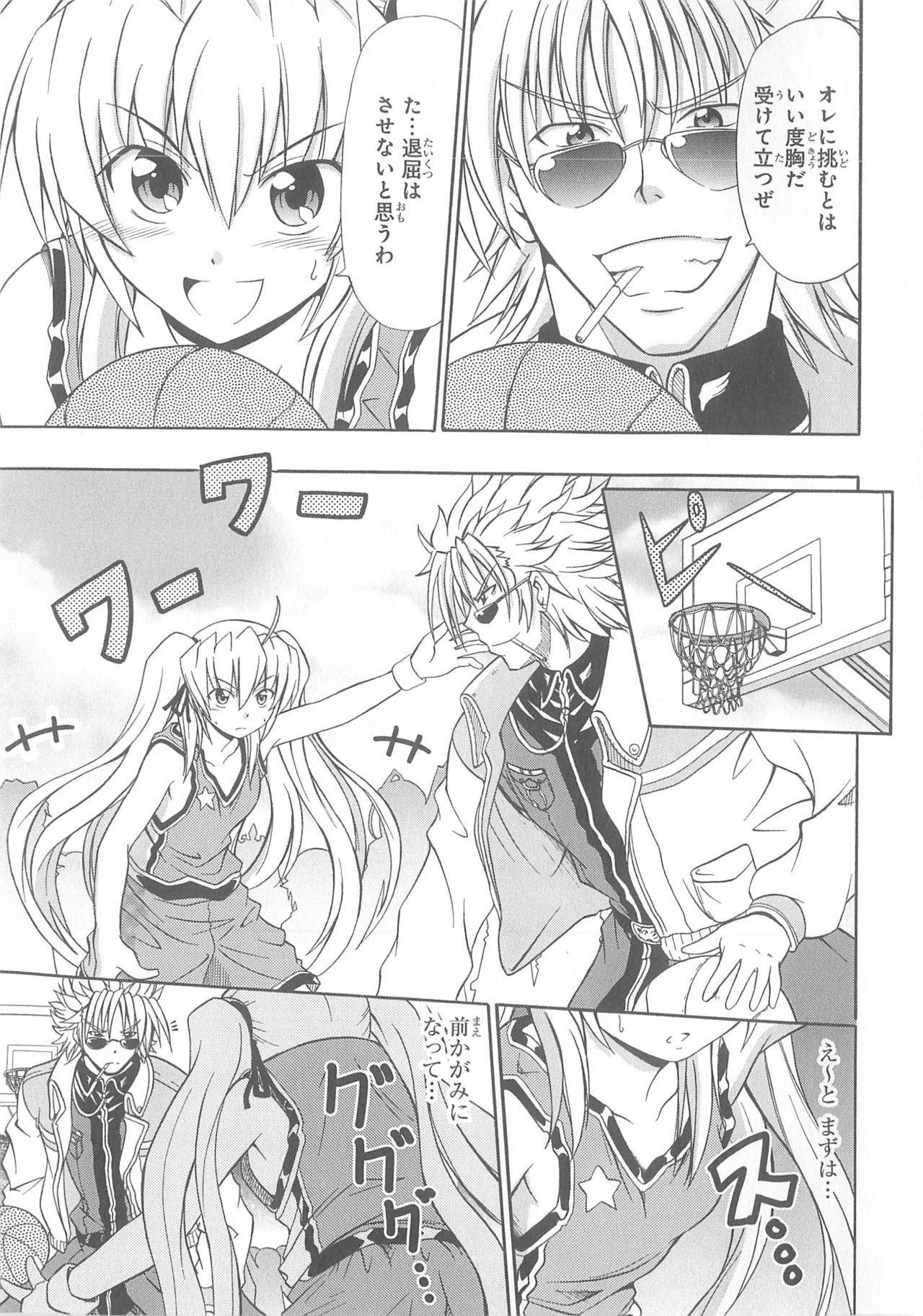 Daiteikoku comic Anthology vol.2 41