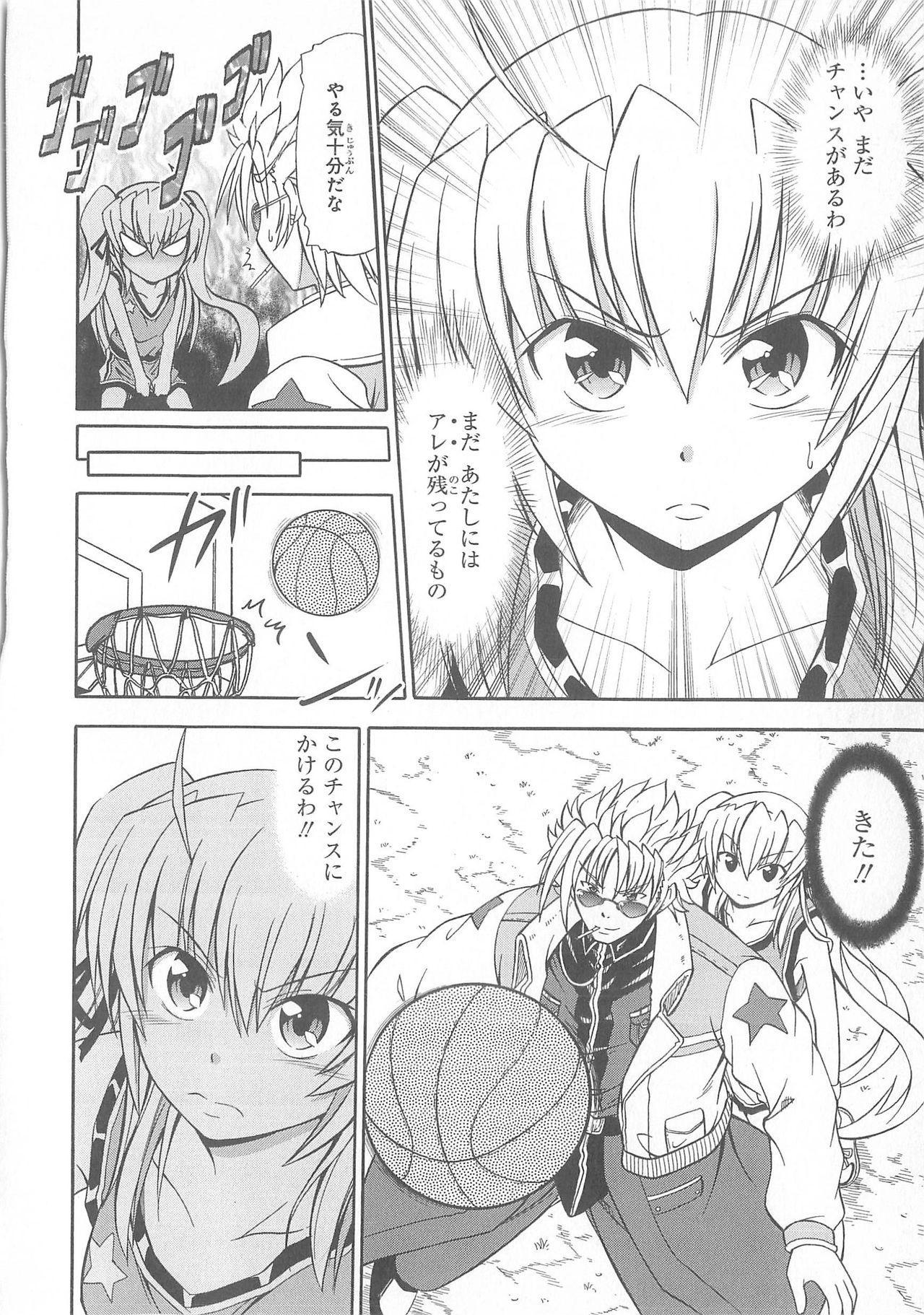 Daiteikoku comic Anthology vol.2 44
