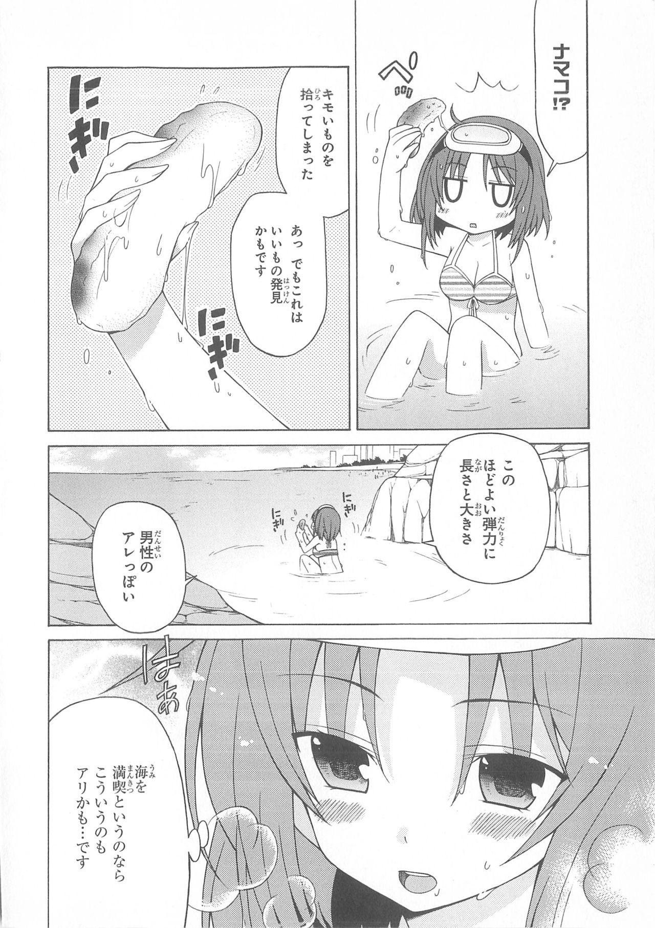Daiteikoku comic Anthology vol.2 58