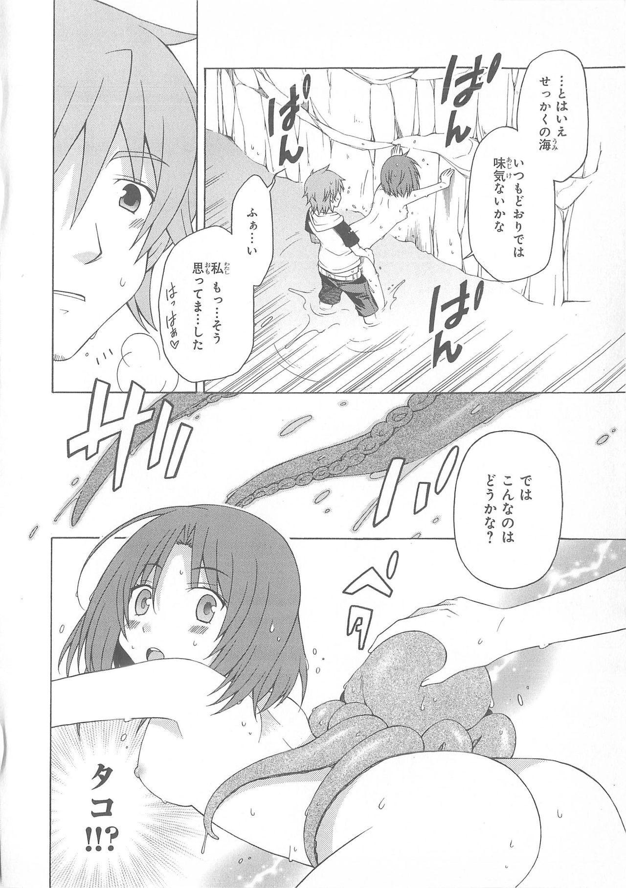 Daiteikoku comic Anthology vol.2 64