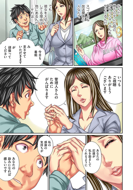 comic KURiBERON DUMA 2020-05 Vol. 20 136