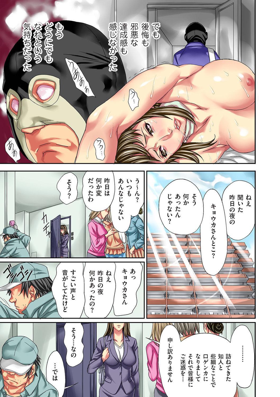 comic KURiBERON DUMA 2020-05 Vol. 20 162