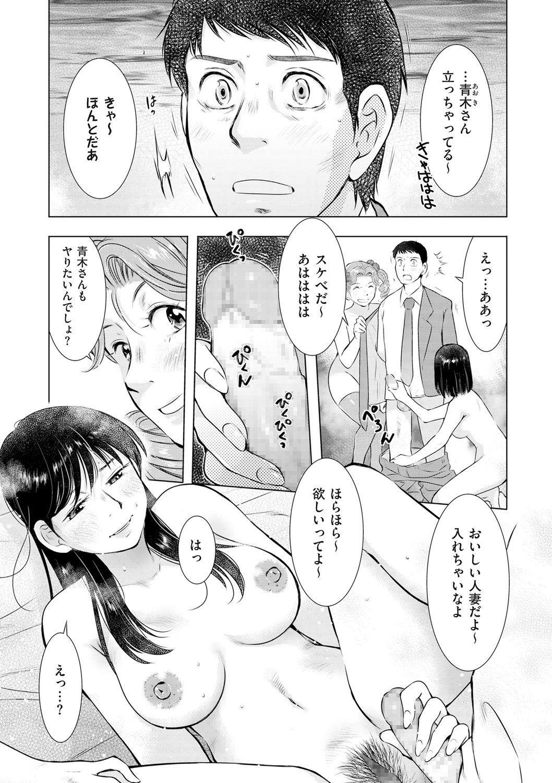 comic KURiBERON DUMA 2020-05 Vol. 20 180