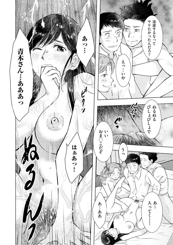 comic KURiBERON DUMA 2020-05 Vol. 20 181