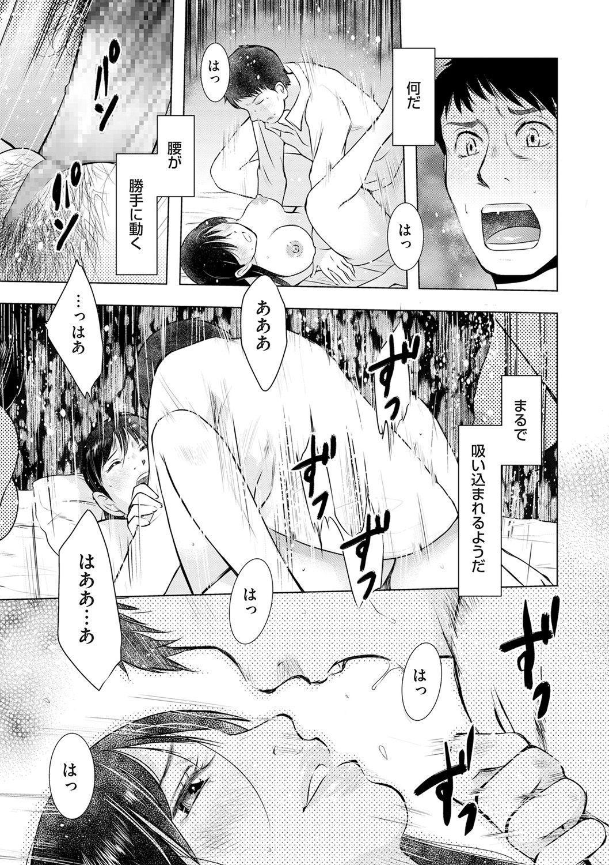 comic KURiBERON DUMA 2020-05 Vol. 20 182