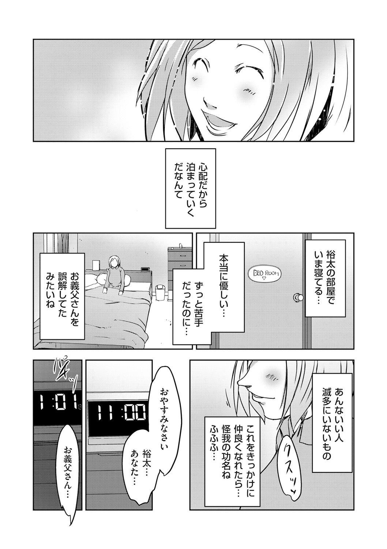 comic KURiBERON DUMA 2020-05 Vol. 20 191