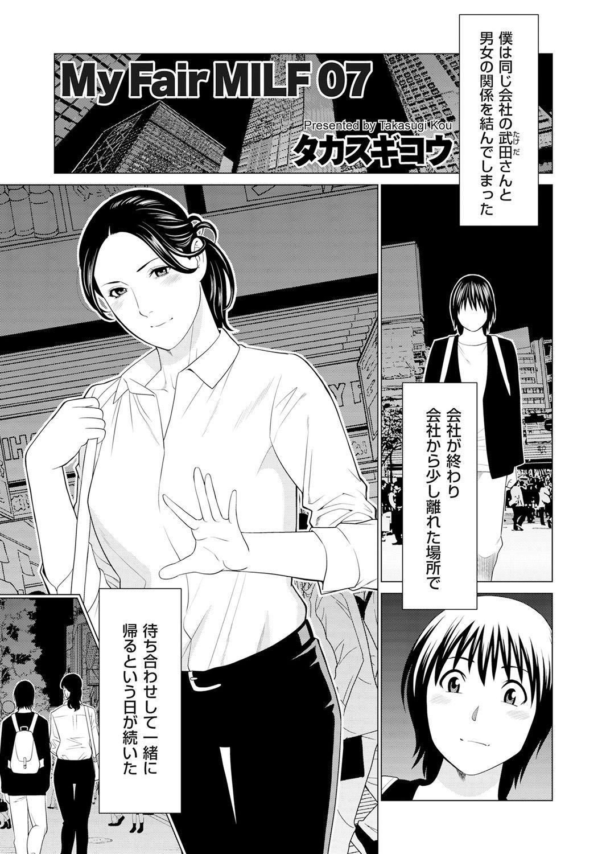 comic KURiBERON DUMA 2020-05 Vol. 20 90