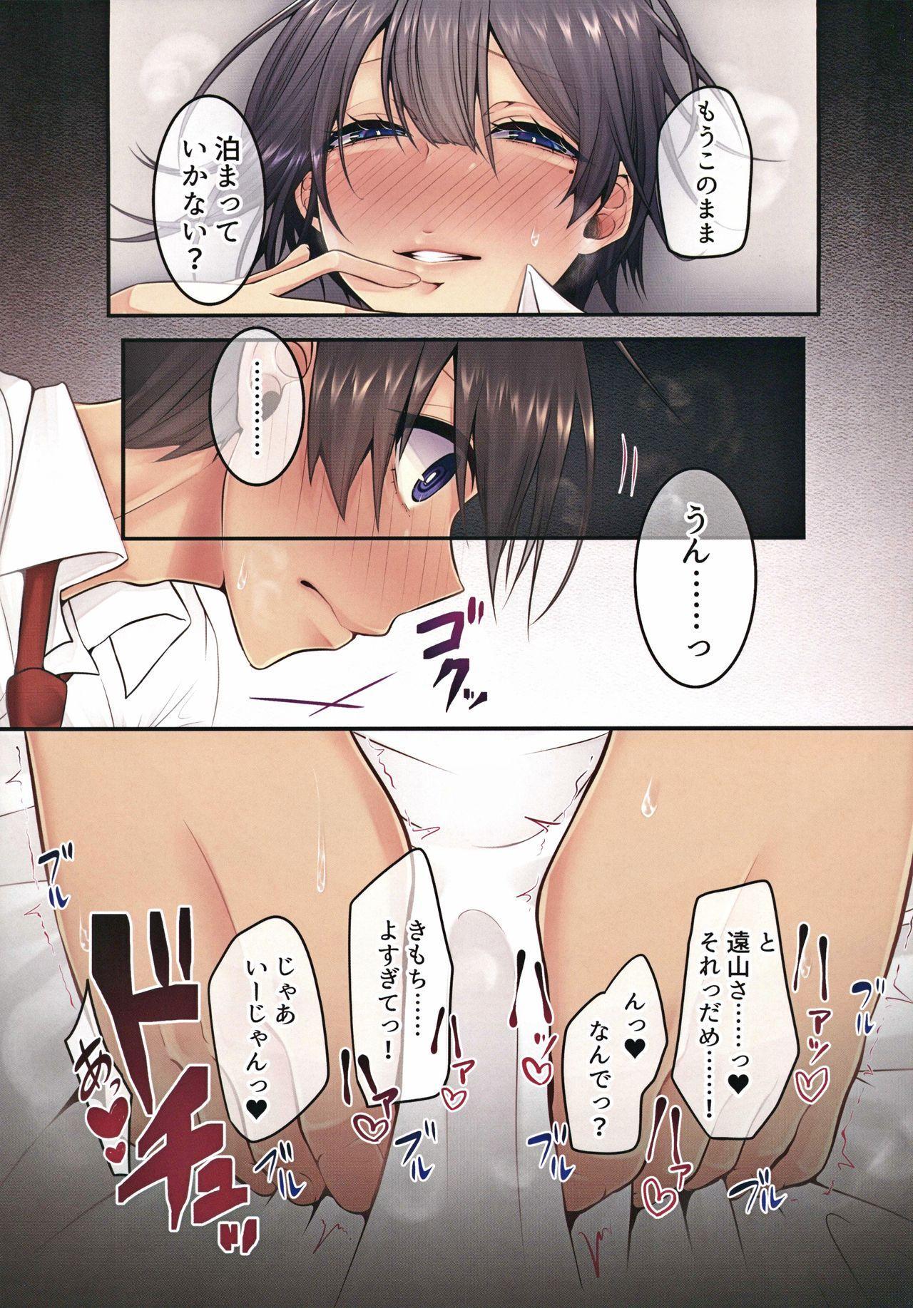 Erosugiru Karada o Shita Doukyuusei to no Hamemakuri Nakadashi Seikatsu 33