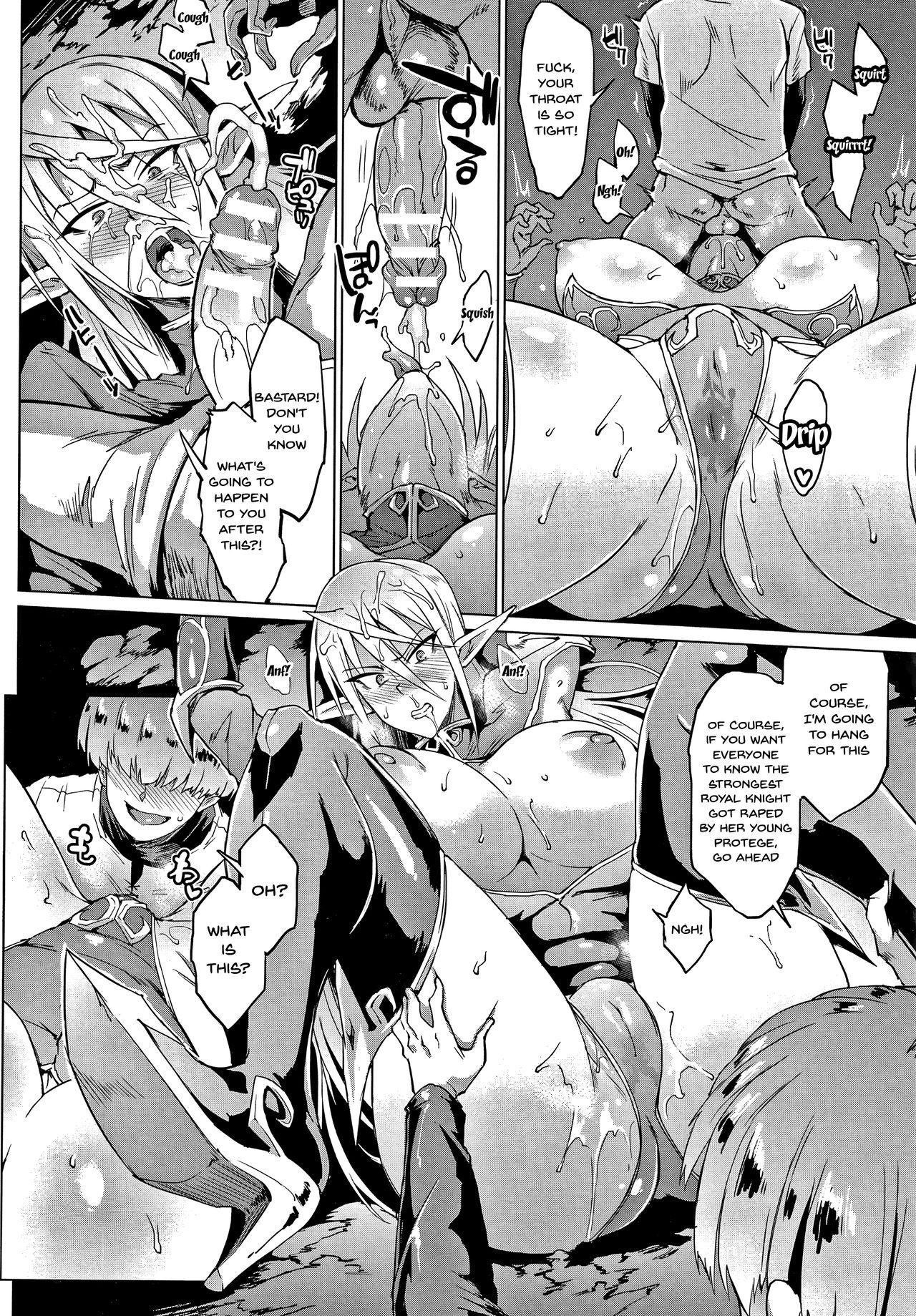 [Fan no Hitori] Sennen Reijou ~ My Lady, My Master ~  Ch.1-2 [English] {Doujins.com} 12