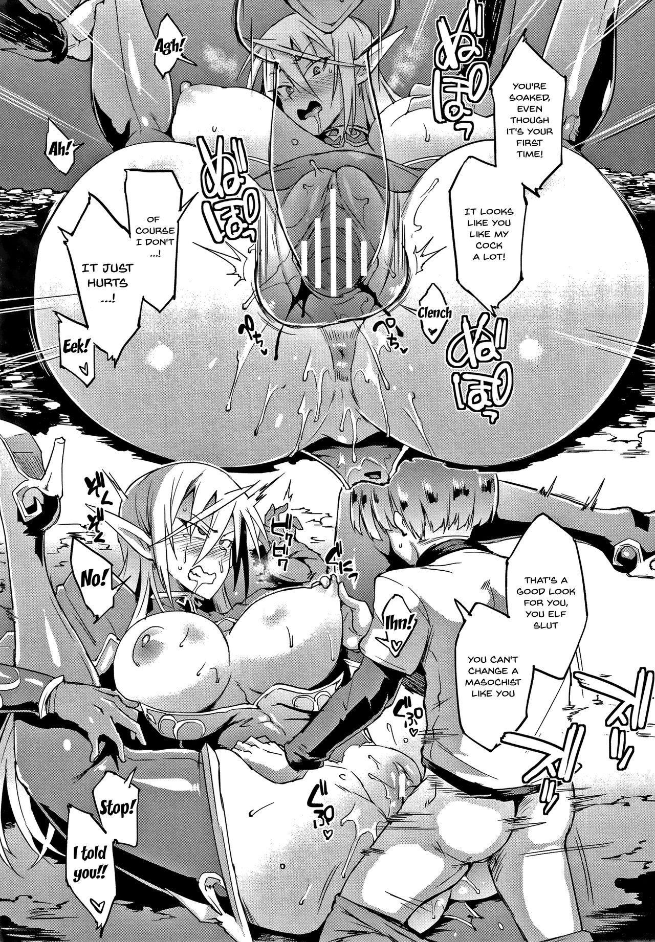 [Fan no Hitori] Sennen Reijou ~ My Lady, My Master ~  Ch.1-2 [English] {Doujins.com} 15