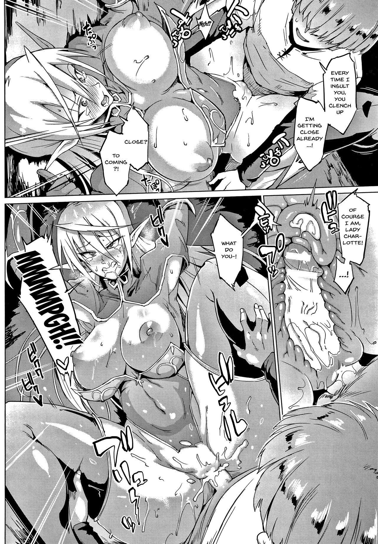 [Fan no Hitori] Sennen Reijou ~ My Lady, My Master ~  Ch.1-2 [English] {Doujins.com} 16