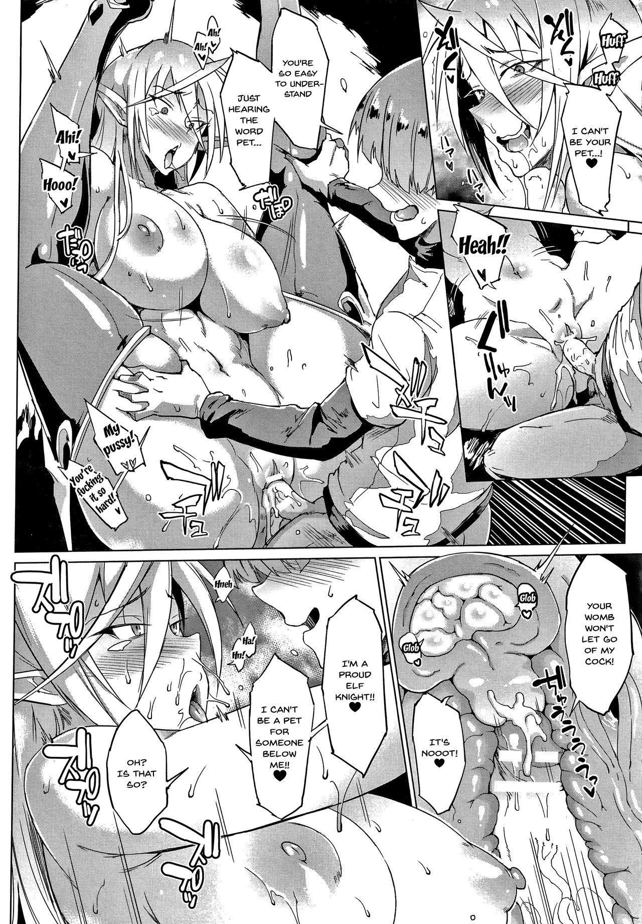 [Fan no Hitori] Sennen Reijou ~ My Lady, My Master ~  Ch.1-2 [English] {Doujins.com} 26