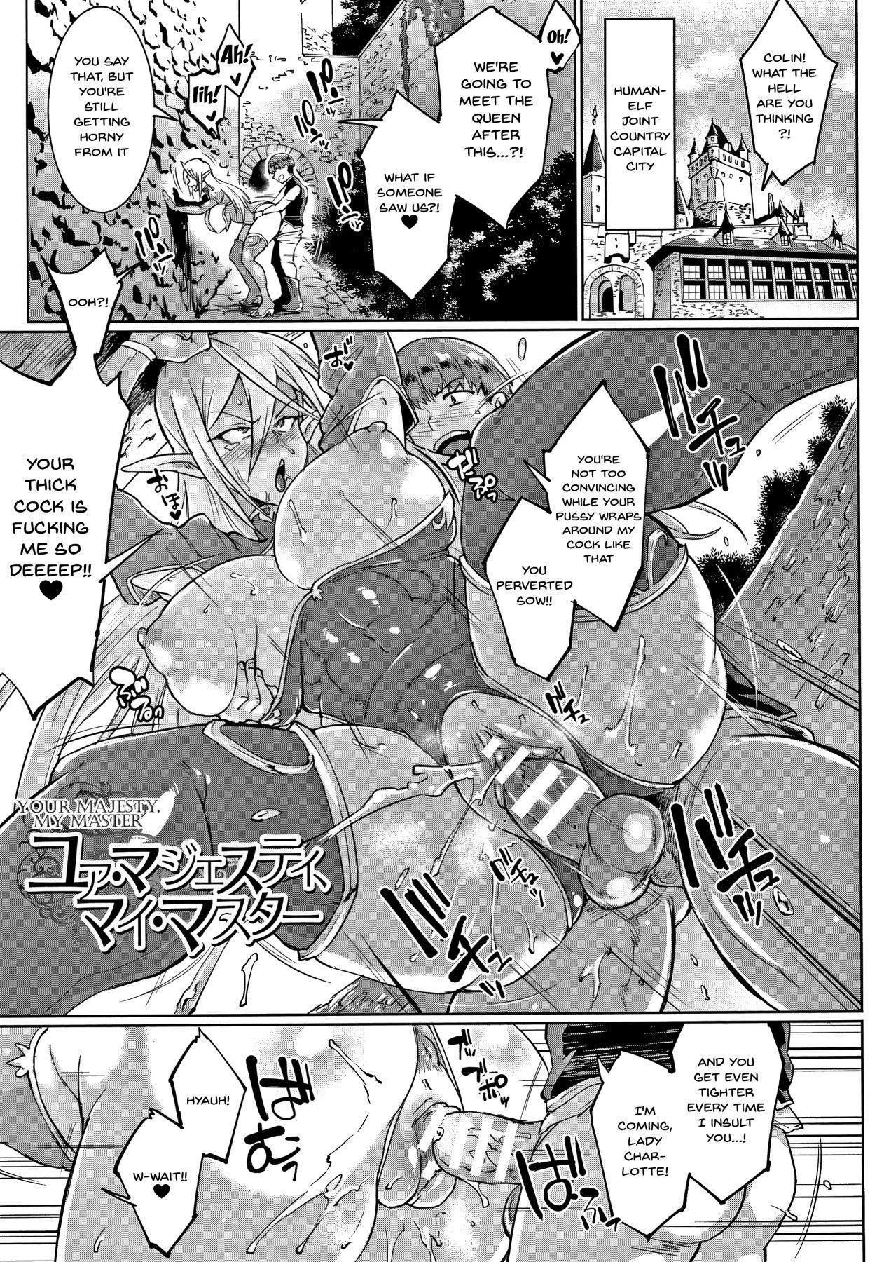 [Fan no Hitori] Sennen Reijou ~ My Lady, My Master ~  Ch.1-2 [English] {Doujins.com} 31