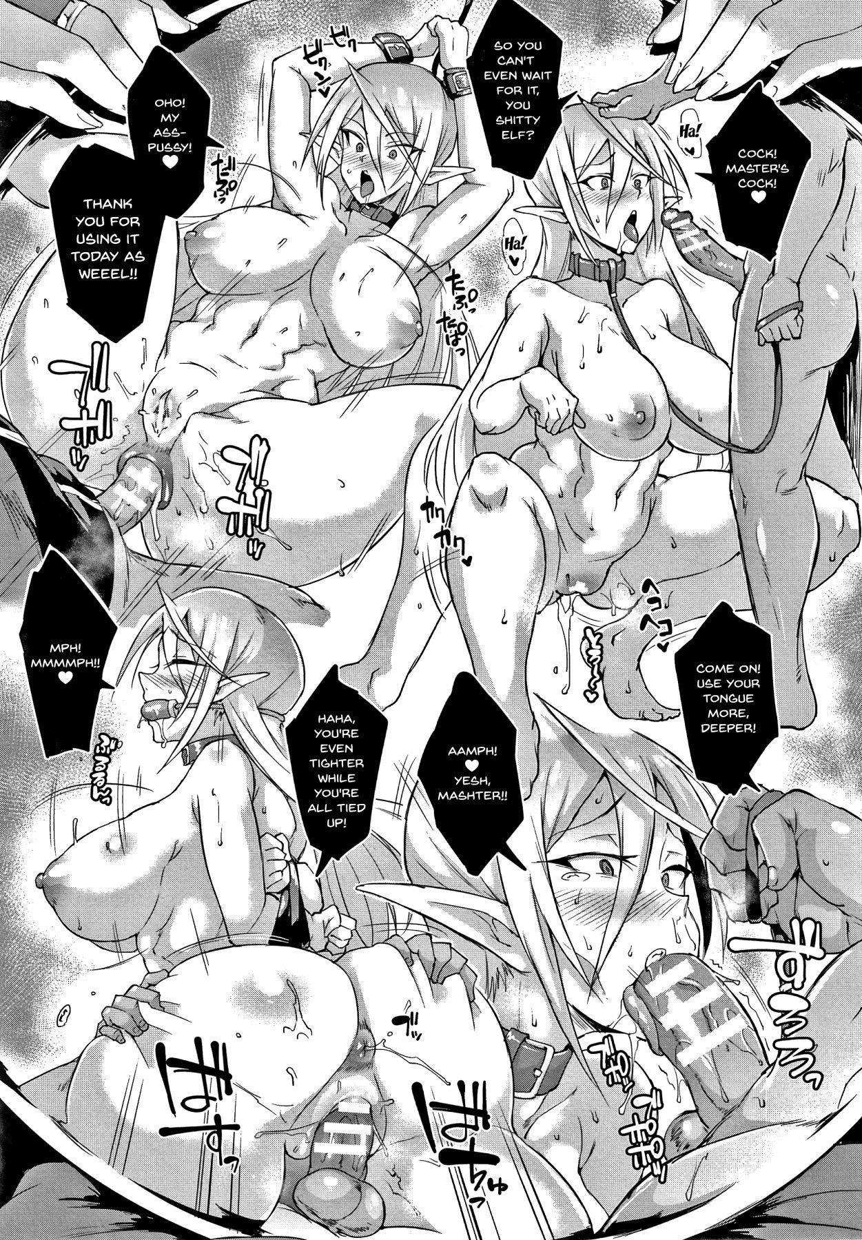 [Fan no Hitori] Sennen Reijou ~ My Lady, My Master ~  Ch.1-2 [English] {Doujins.com} 35
