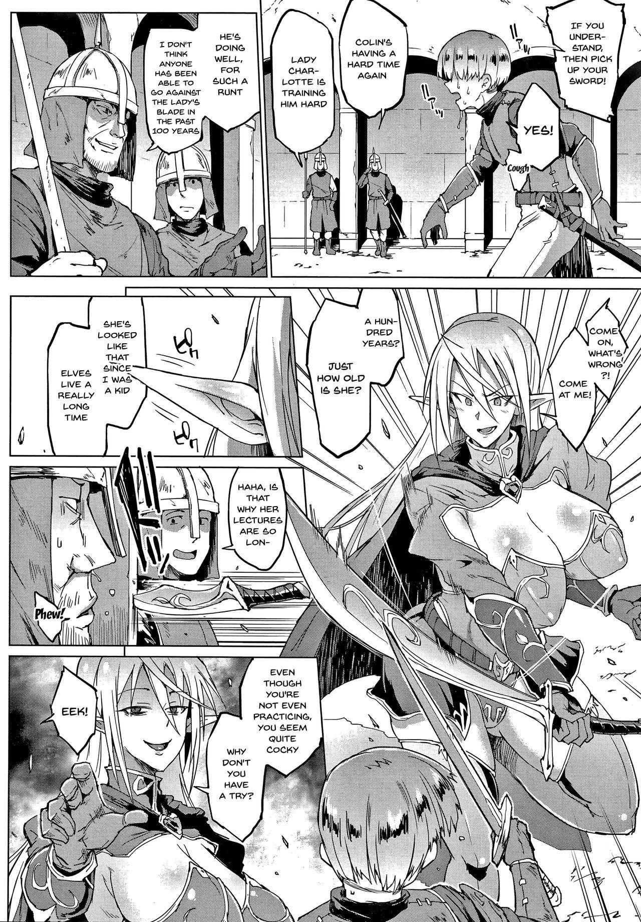 [Fan no Hitori] Sennen Reijou ~ My Lady, My Master ~  Ch.1-2 [English] {Doujins.com} 6