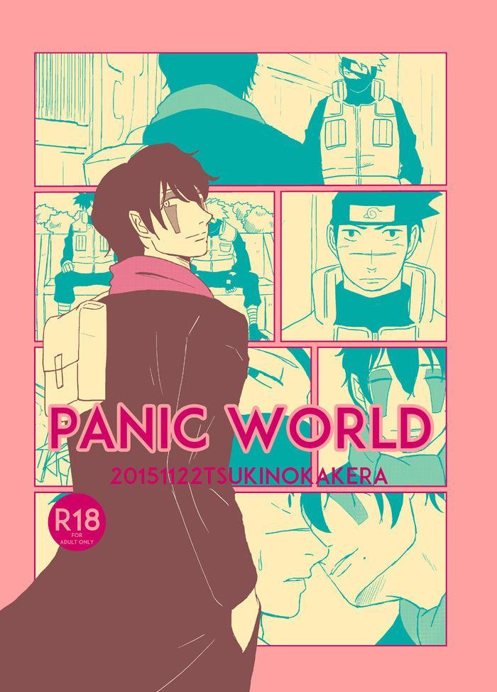 PANIC WORLD 0