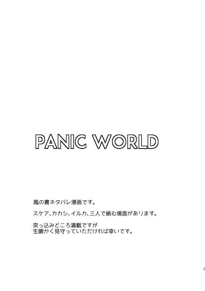PANIC WORLD 5
