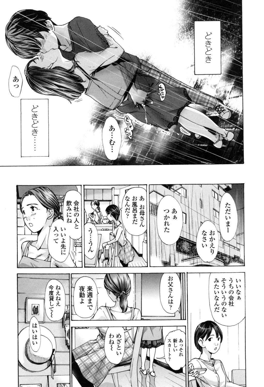 Watashi, Kimi yori Daibu Toshiue yo? 10