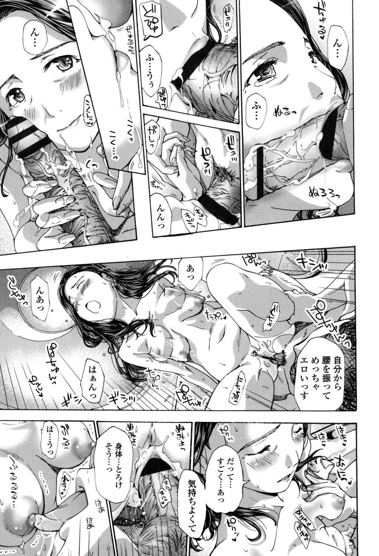 Watashi, Kimi yori Daibu Toshiue yo? 146