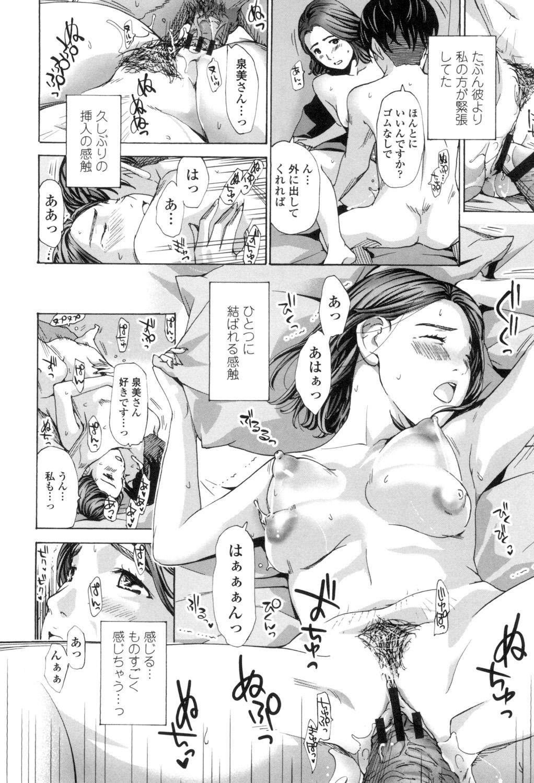 Watashi, Kimi yori Daibu Toshiue yo? 19