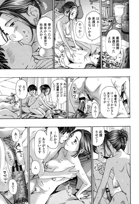 Watashi, Kimi yori Daibu Toshiue yo? 26