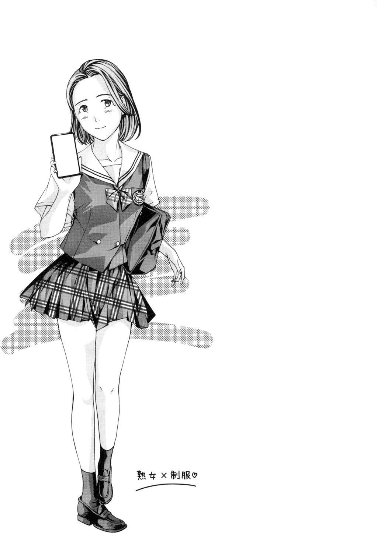 Watashi, Kimi yori Daibu Toshiue yo? 44