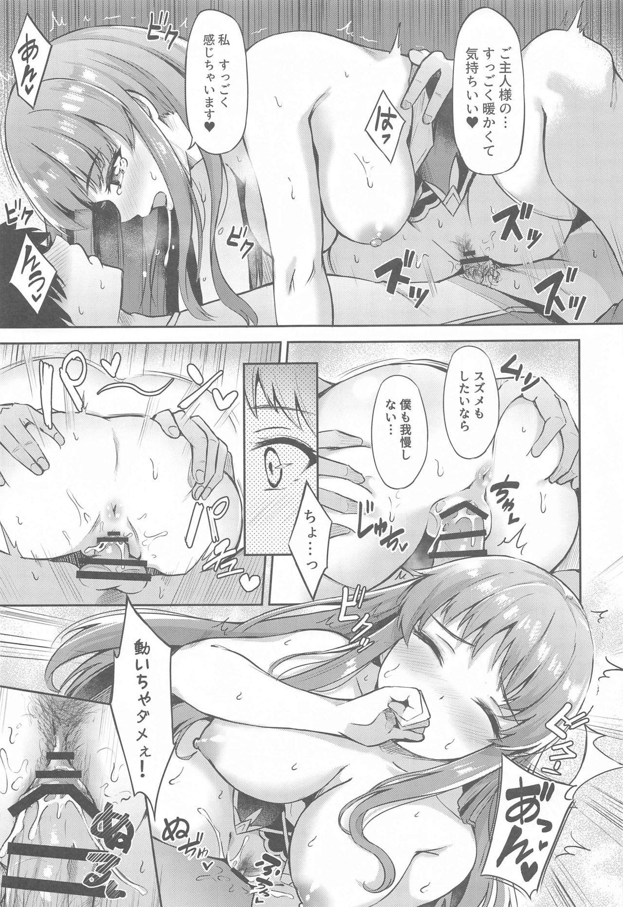 Saren Ojou-sama Gomennasai 15