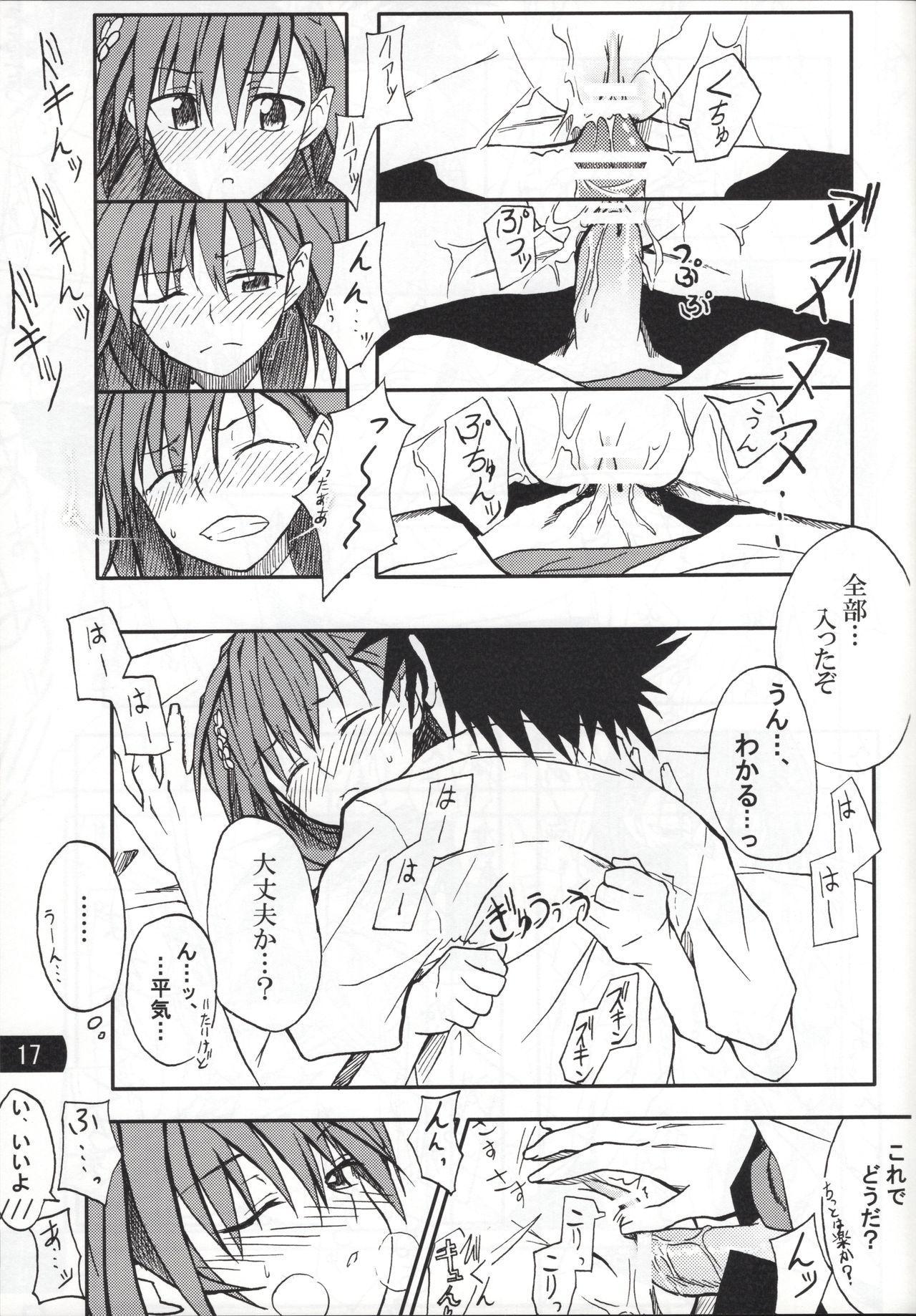 Toaru mousou no chou denji hon 02 15