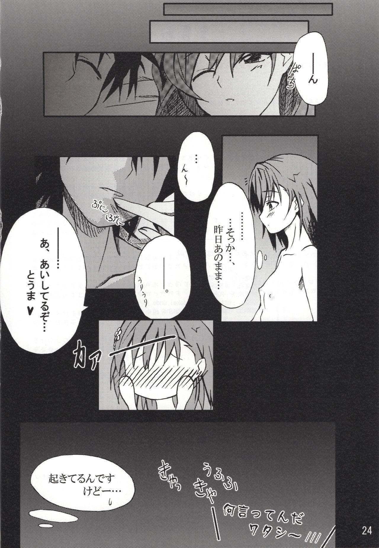 Toaru mousou no chou denji hon 02 22
