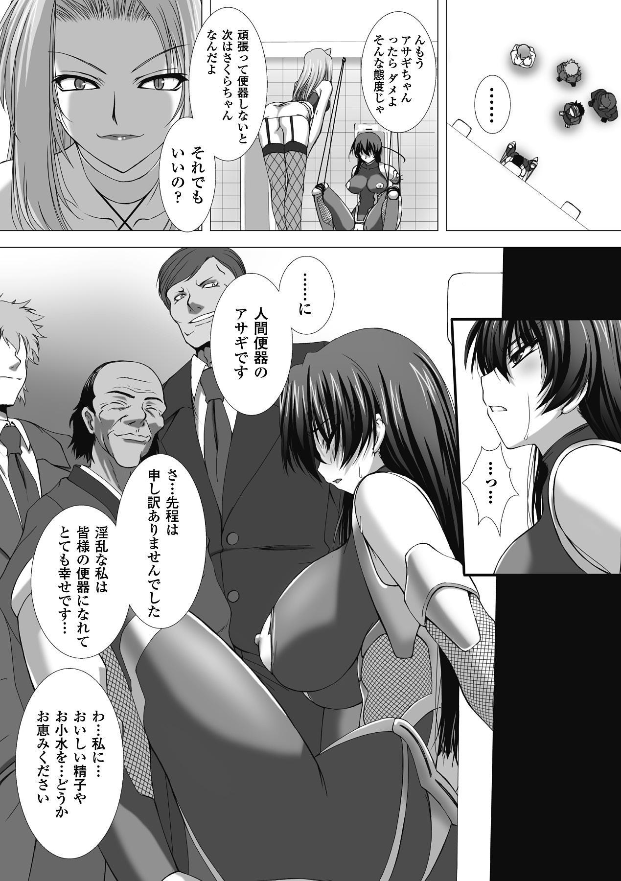 Taimanin Asagi Hajigyaku no Ankokuyuugi THE COMIC 102