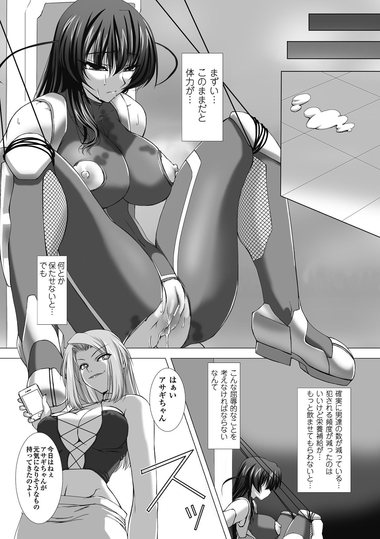 Taimanin Asagi Hajigyaku no Ankokuyuugi THE COMIC 111