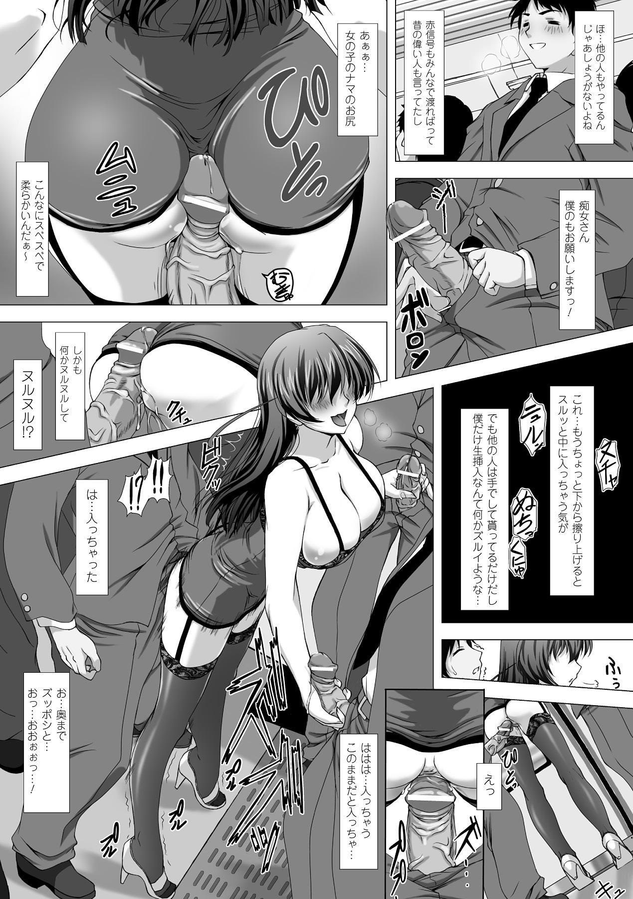Taimanin Asagi Hajigyaku no Ankokuyuugi THE COMIC 60
