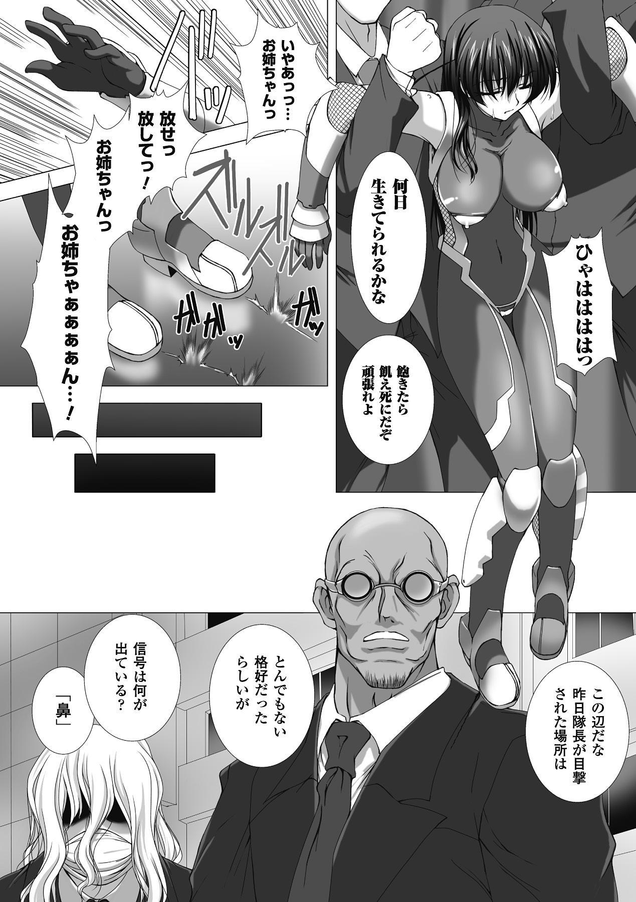 Taimanin Asagi Hajigyaku no Ankokuyuugi THE COMIC 98