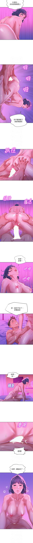(周7)漂亮干姐姐  1-79 中文翻译 (更新中) 295