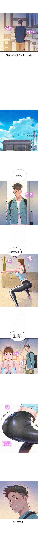 (周7)漂亮干姐姐  1-79 中文翻译 (更新中) 365