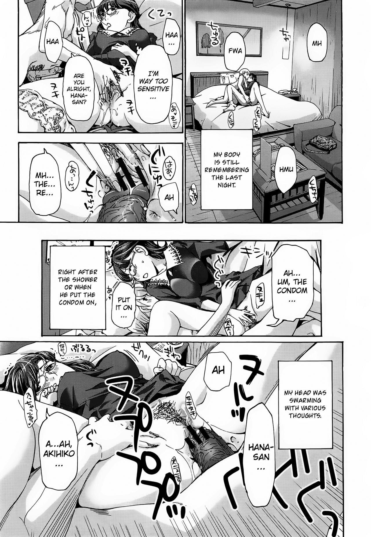 Hana-san no Asagaeri 12