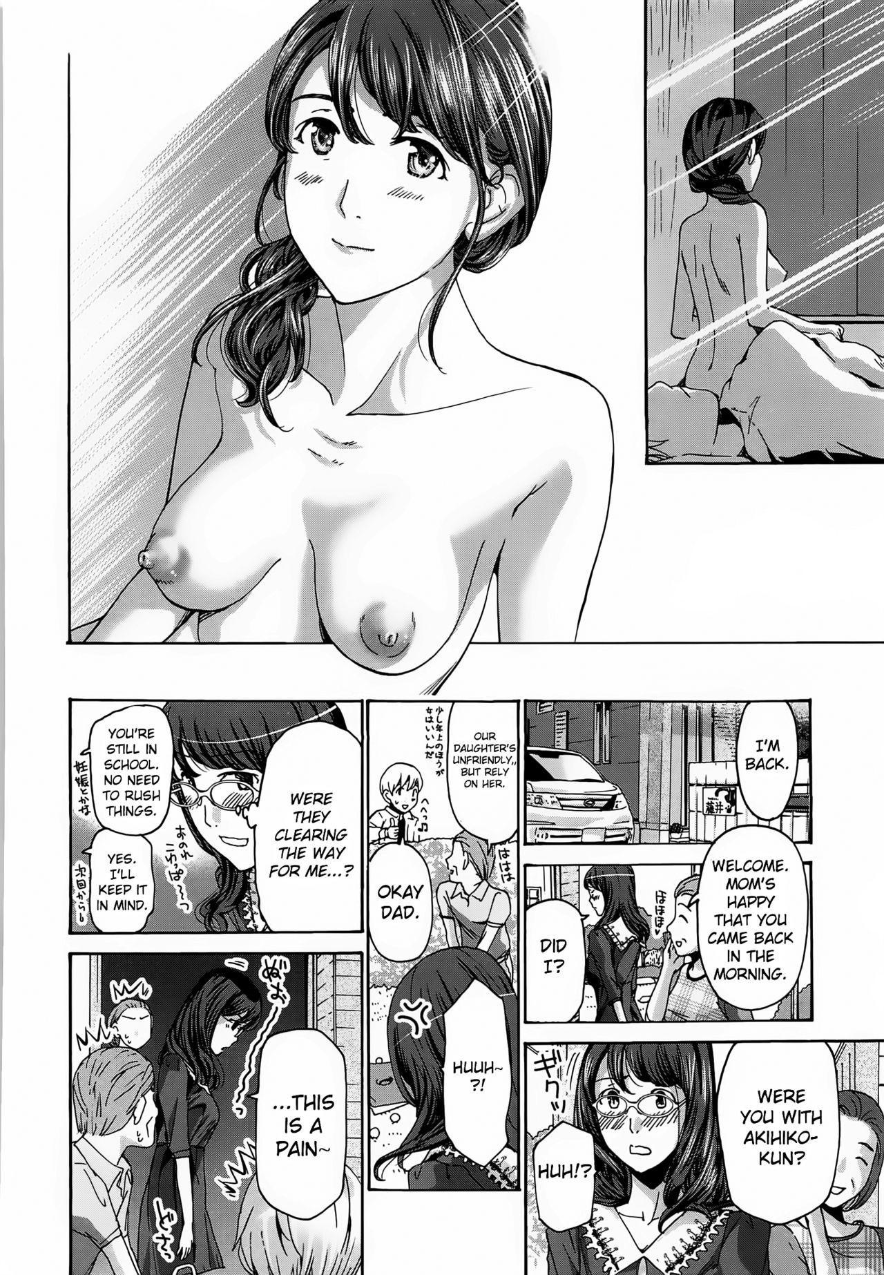 Hana-san no Asagaeri 17