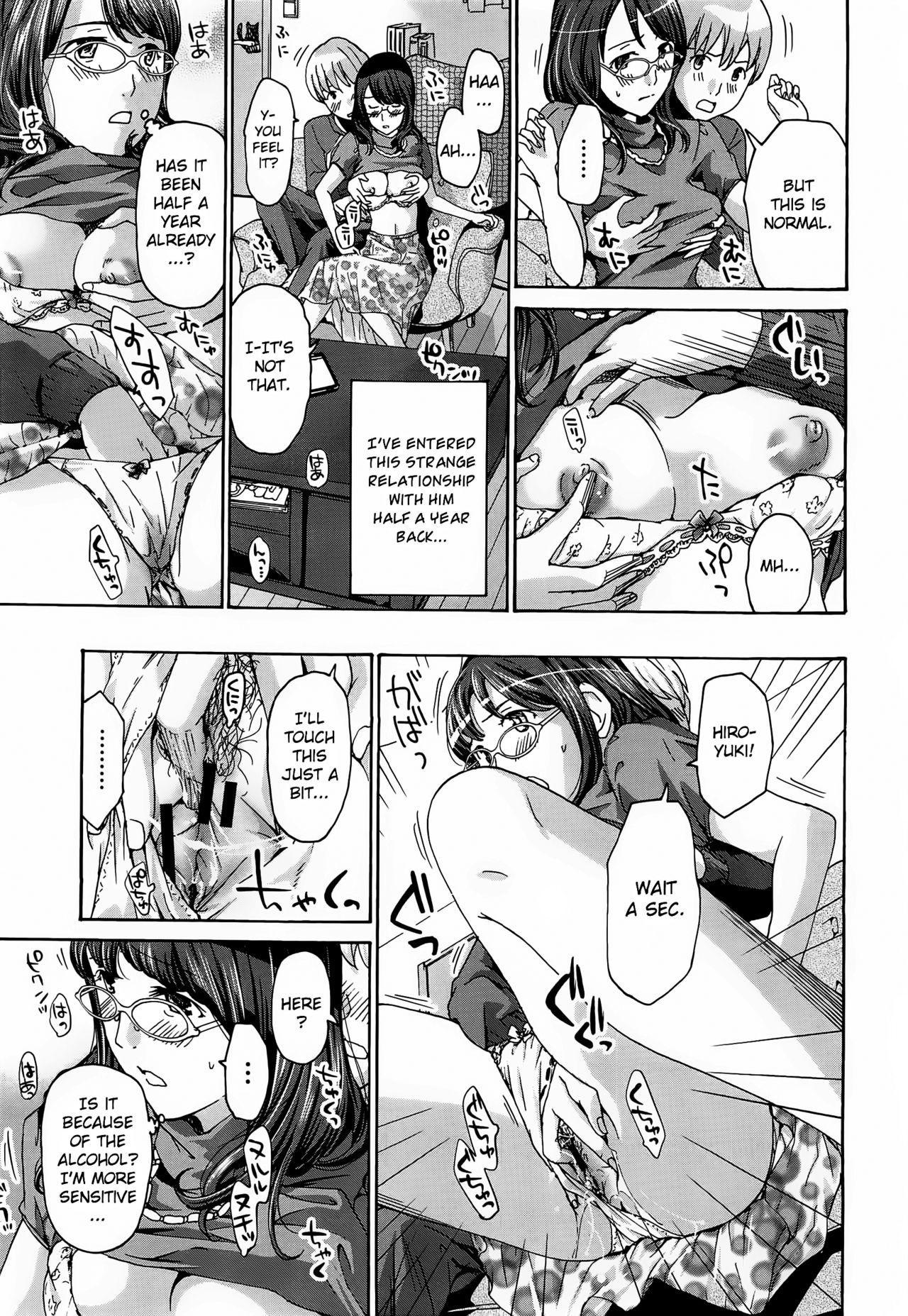 Hana-san no Asagaeri 8