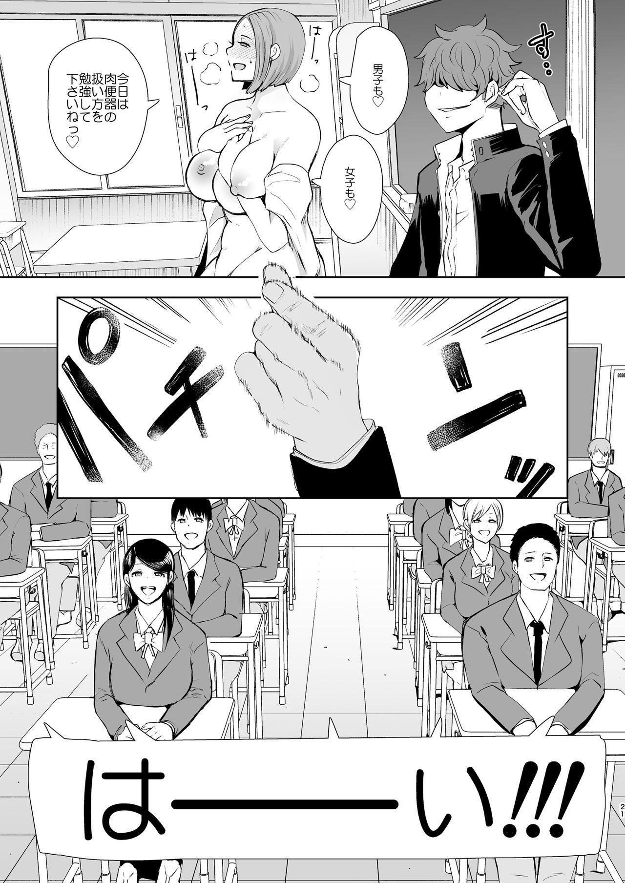 Fukushuu Ishiki Shihai Anji de Omoidoori ni Naru Onna 19