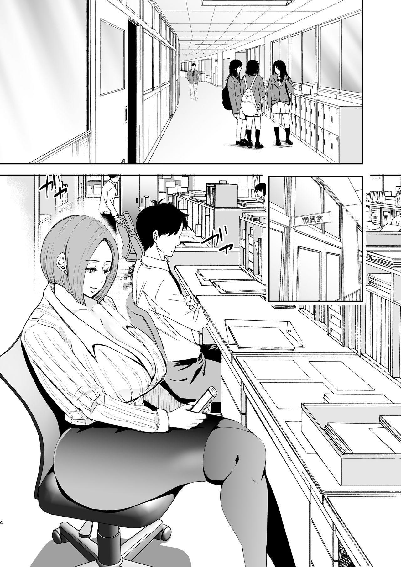 Fukushuu Ishiki Shihai Anji de Omoidoori ni Naru Onna 2
