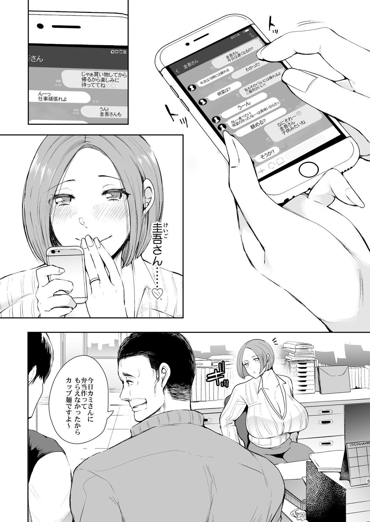 Fukushuu Ishiki Shihai Anji de Omoidoori ni Naru Onna 3