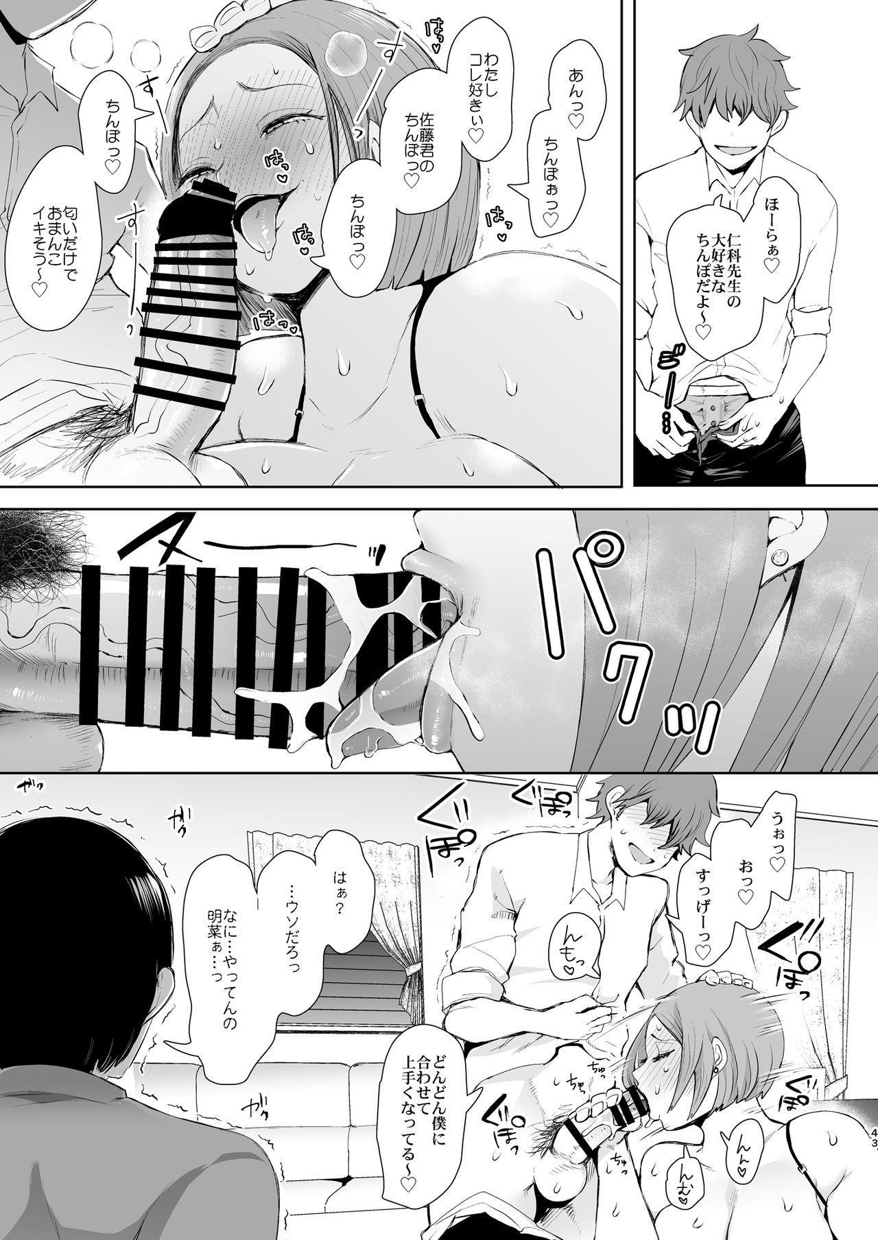 Fukushuu Ishiki Shihai Anji de Omoidoori ni Naru Onna 41