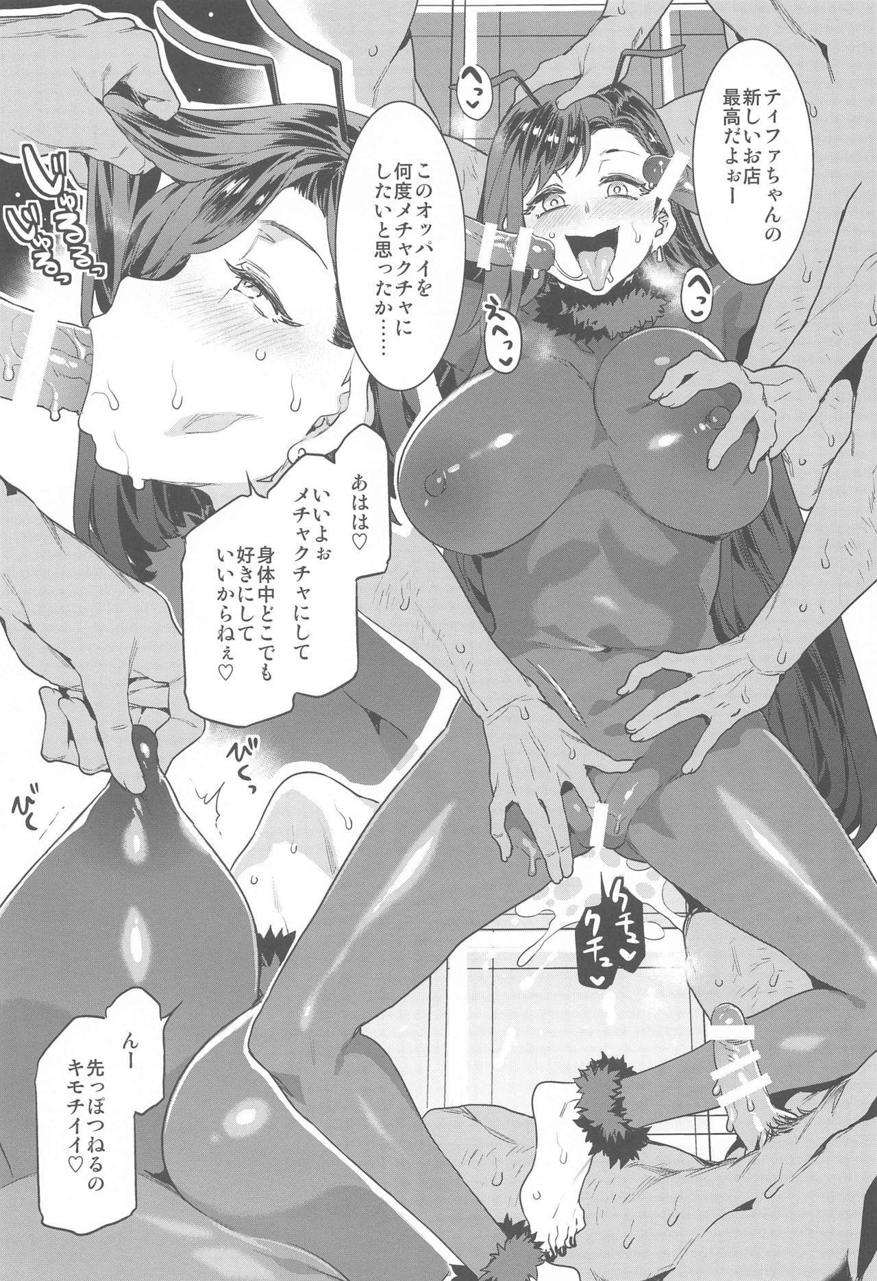 [Alice no Takarabako (Mizuryu Kei)] Mitsubachi no Yakata Nigou-kan Seventh Heaven-ten (Final Fantasy VII) 21