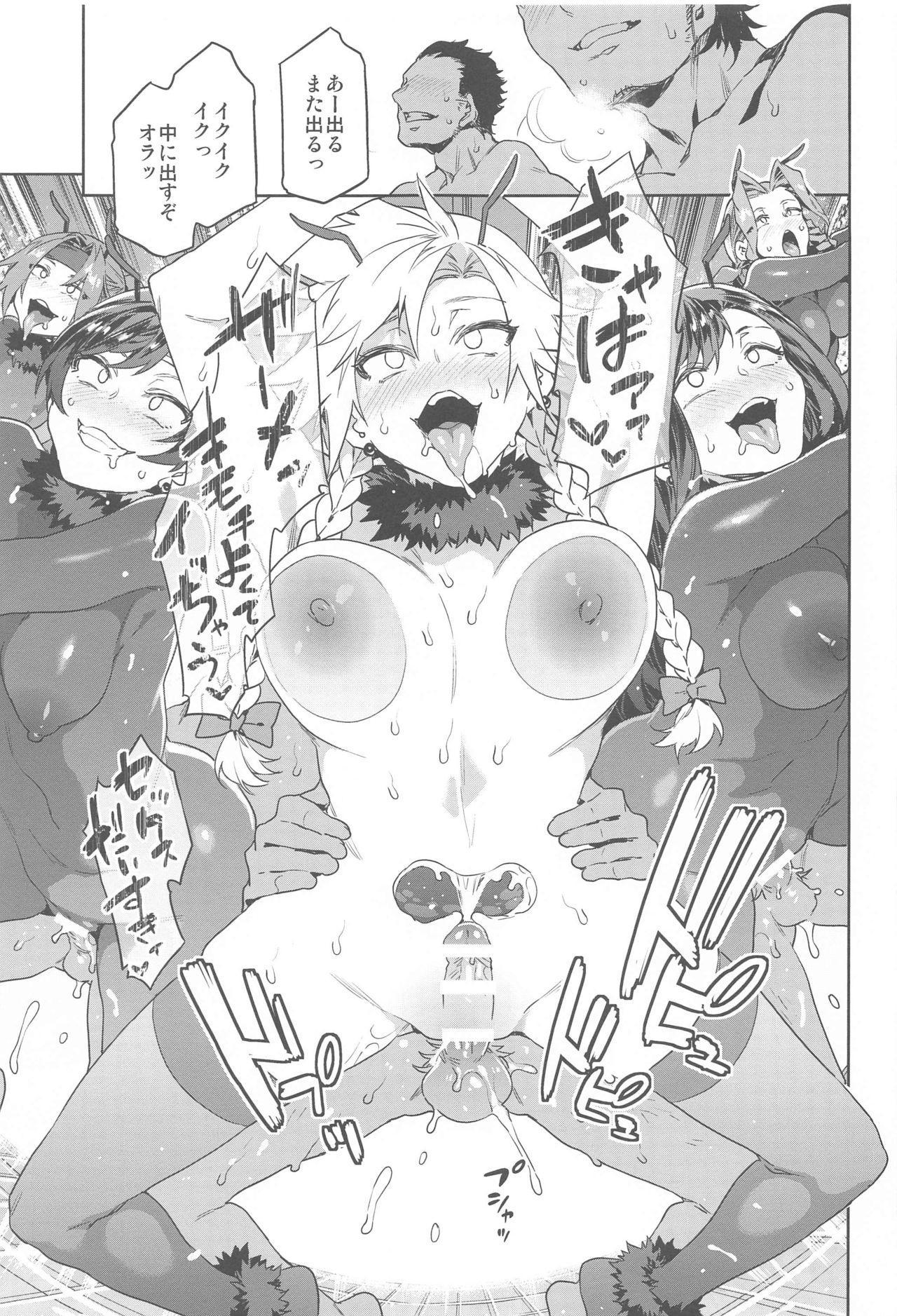 [Alice no Takarabako (Mizuryu Kei)] Mitsubachi no Yakata Nigou-kan Seventh Heaven-ten (Final Fantasy VII) 31