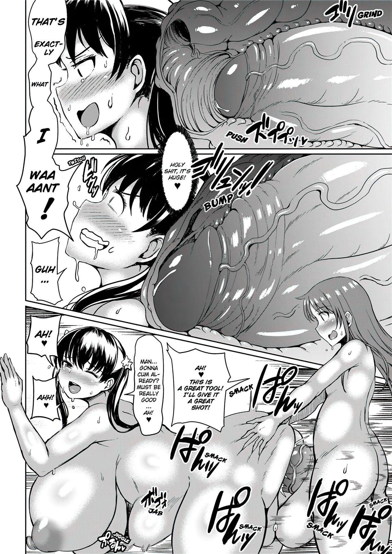 Tamatsuki Futa ga Yarareru Hon 12