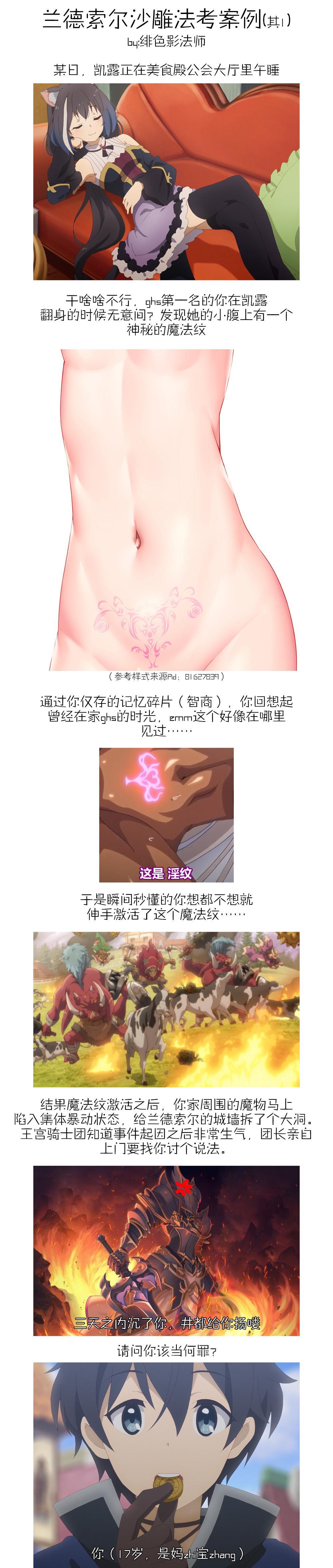 Gentle Connect! Re:Dive 2 'Amakuchi' 20