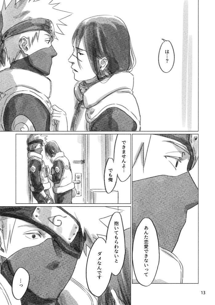 Hinata no Anata 11