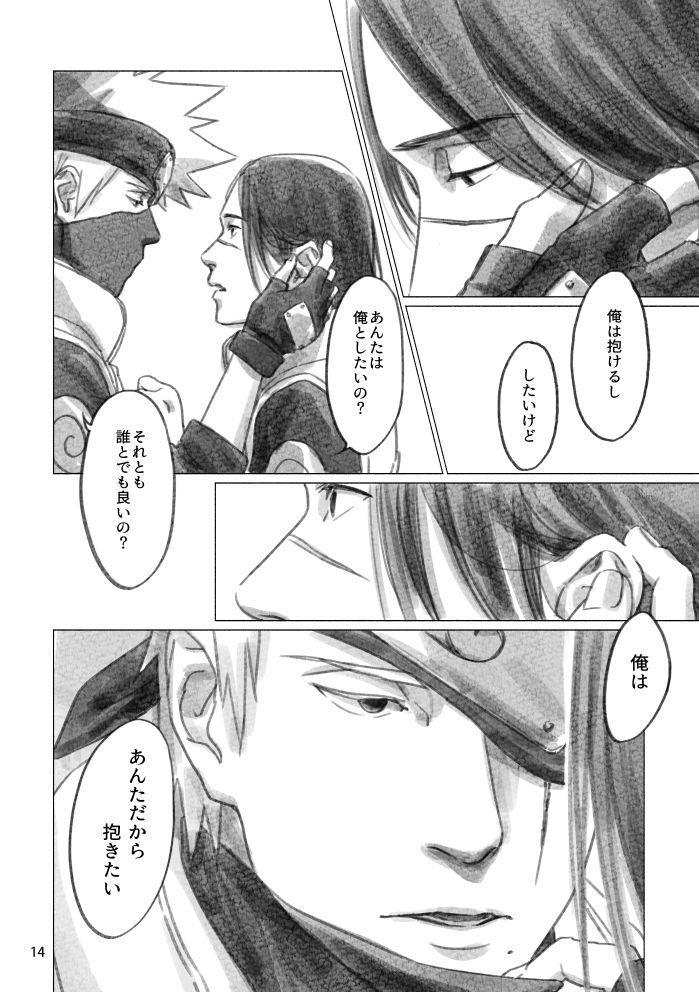 Hinata no Anata 12