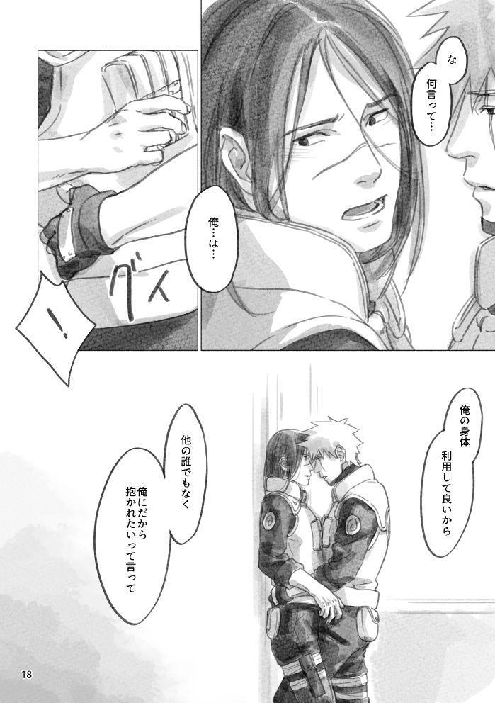 Hinata no Anata 16